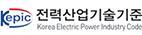 전력산업기술기준
